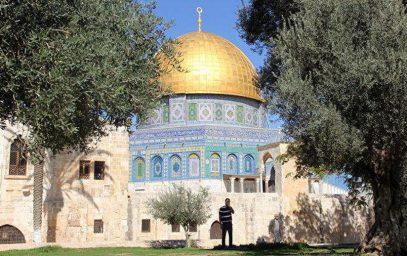 Евросоюз сказал свое окончательное слово о статусе Иерусалима