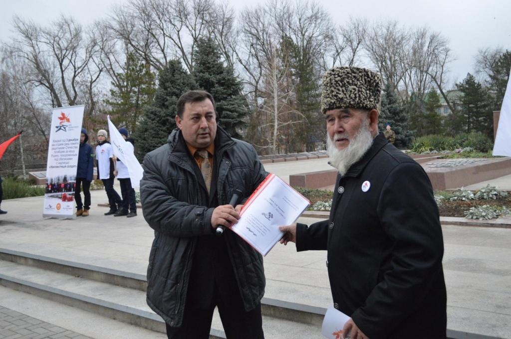 Казаки помогли имаму найти сведения об отце, о котором не было известно 75 лет