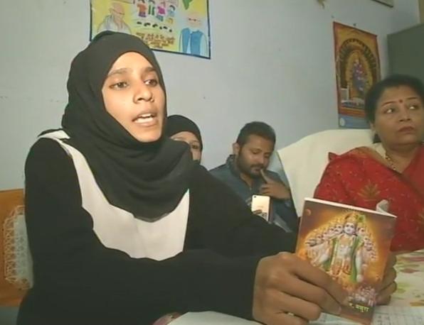Мусульманка поразила жюри конкурса чтецов Бхагавадгиты (ВИДЕО)