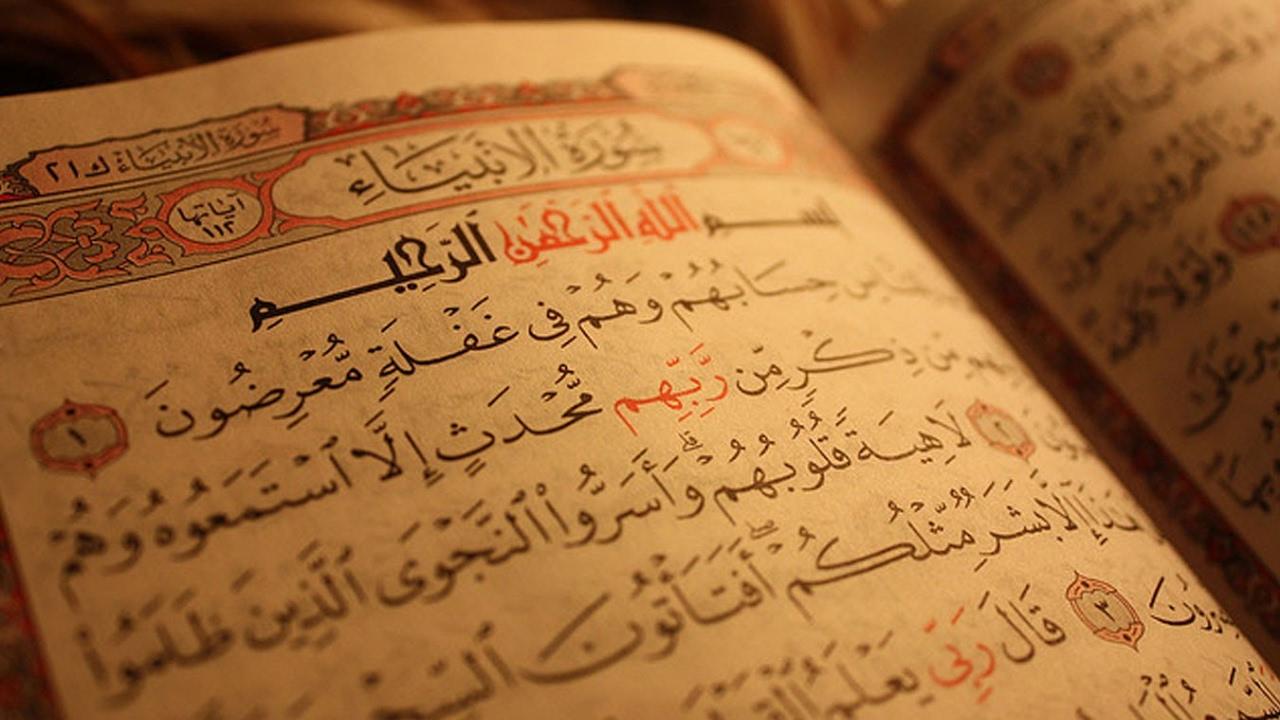 Графика Корана