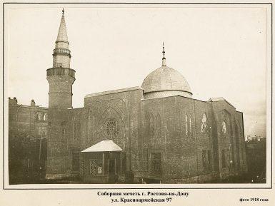 Мусульманам Ростова не дали выкупить историческую мечеть