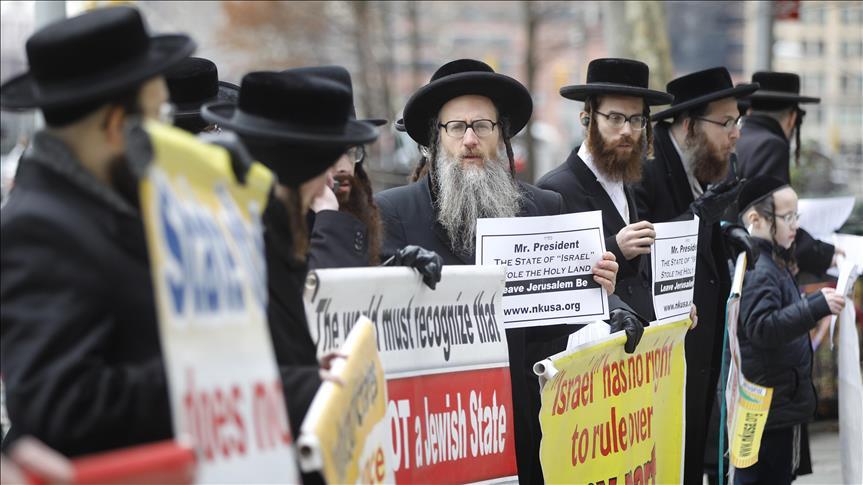 Иудеи США выступили против решения Трампа по Иерусалима