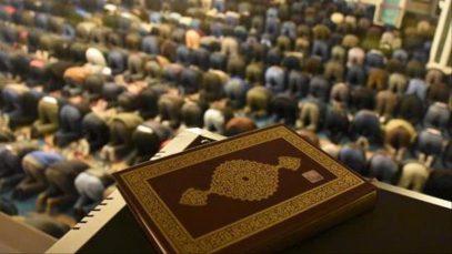 Турция издала тафсиры на четырех языках