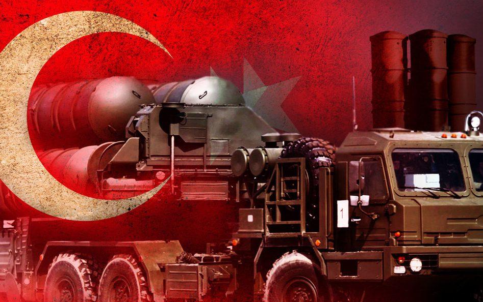 Стало известно, как Турция расплатится за российские С-400