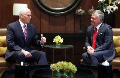 Король Иордании: «Иерусалим – ключ к миру в регионе»