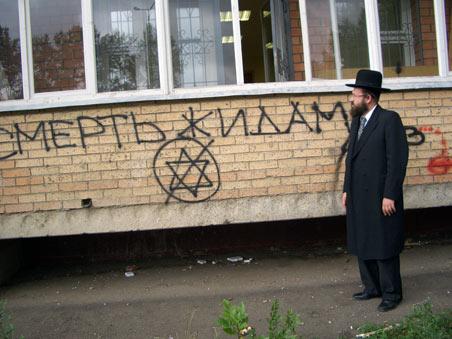 Израиль обозначил увеличение антисемитских инцидентов вгосударстве Украина