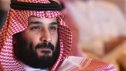 Эр-Рияд сделал недвусмысленный намек скрывающимся по делу о коррупции