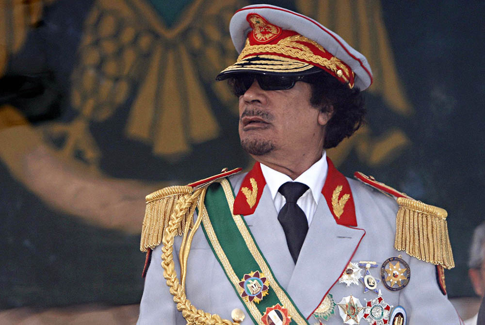 СМИ узнали о несостоявшейся грандиозной покупке Каддафи