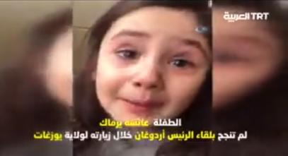 Что сделал Эрдоган, увидев плачущую девочку, которая хотела встретиться с президентом (ВИДЕО)