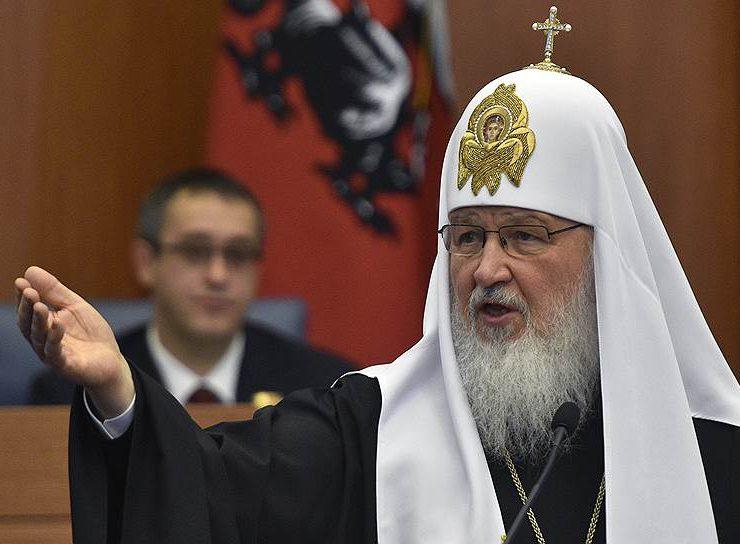 Патриарх Кирилл предупредил об опасности отказа от наличности
