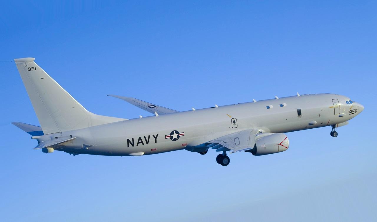 Разведывательный самолет ВМС США