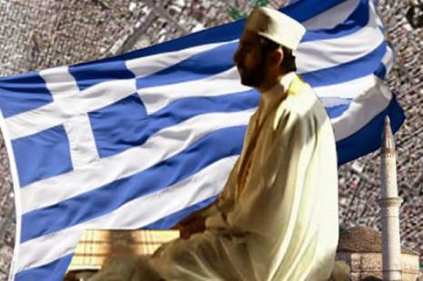 ВГреции ограничили использование шариата