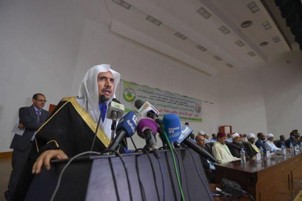 Генеральный секретарь Лиги мусульманских ученых шейх Мухаммад Ибн Абдель Карим аль-Иса