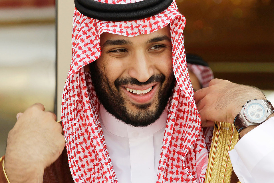 Принц Мухаммад бин Салман аль-Сауд