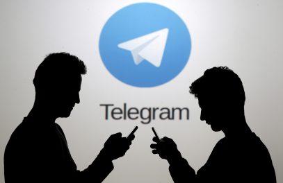 Власти Ирана сделали грозное предупреждение Telegram