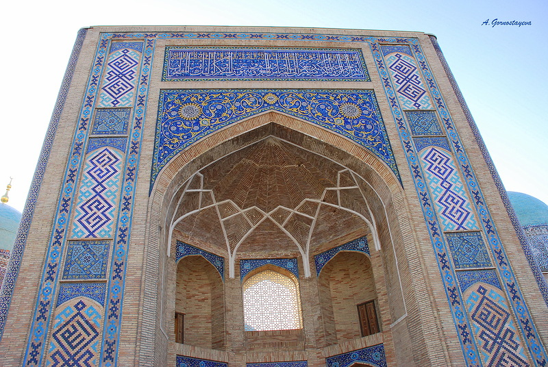 «Чистка рядов» в Узбекистане дошла до Комитета по делам религий