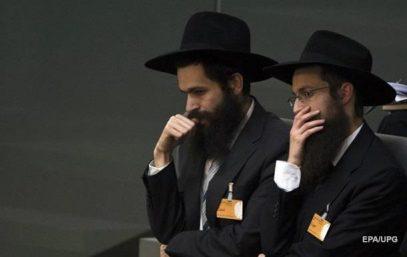 Евреи сравнили противников обрезания с немецкими фашистами