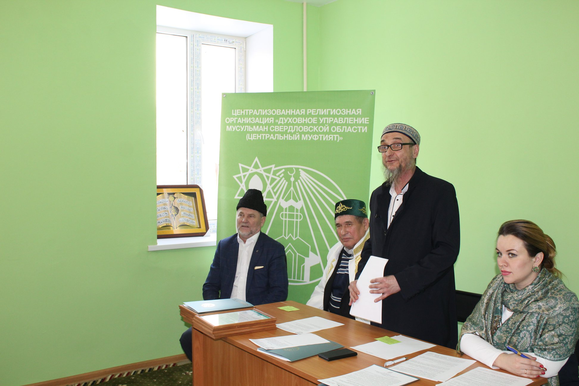 Абдуль-Куддусс Николай Иванович Ашарин отчитался за прошедший срок