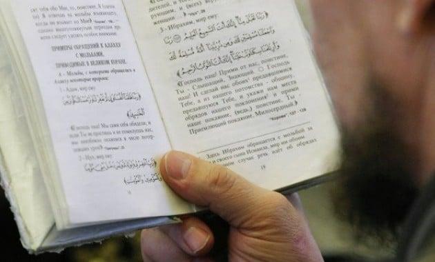 Служитель мечети распространял книги, несмотря на запреты