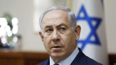 Нетаньяху замер в шаге от суда