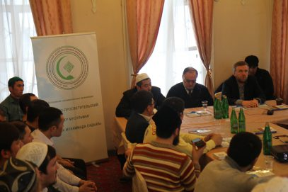 В Москве создана организация имени уникального мусульманского богослова