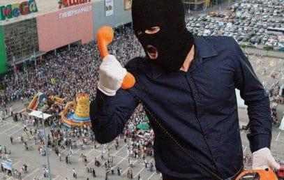 НАК раскрыл мотив телефонных террористов, закошмаривших всю Россию