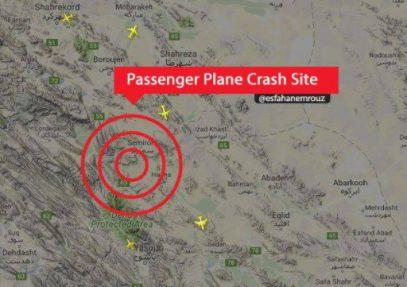 В Иране рухнул пассажирский самолет, десятки погибших