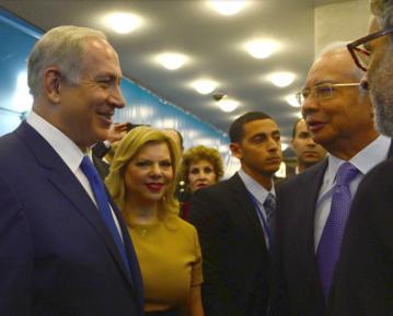 Скандал: Израиль пригласили в исламскую страну