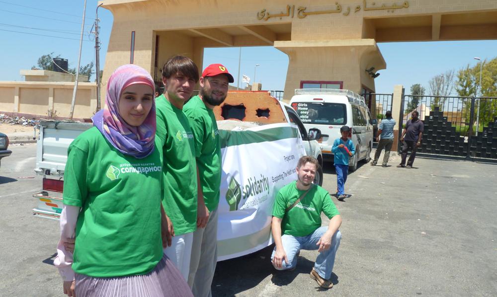Силовые ведомства проводят проверку в фонде «Солидарность» и образовательном центре «Медина»