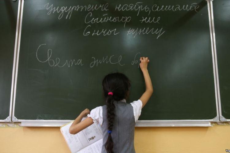Национальным языкам в России предсказали исчезновение