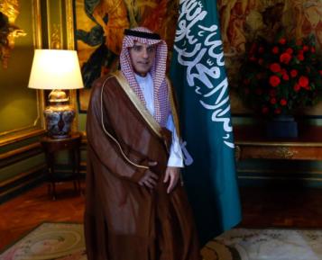 Саудовскую Аравию подстерег серьезный подвох в европейской столице