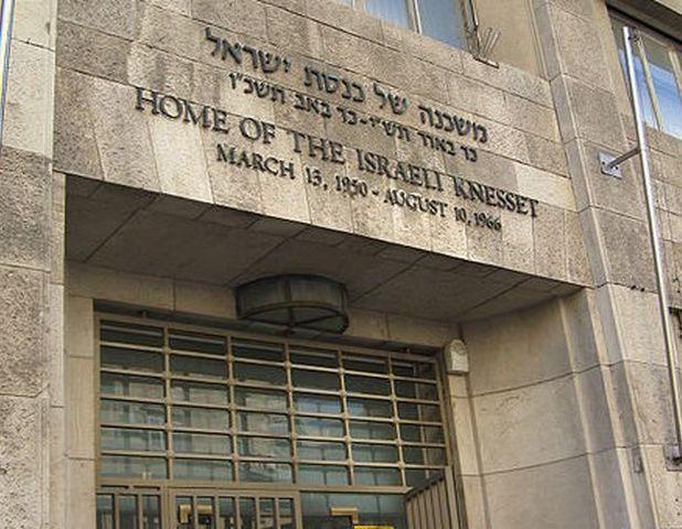 """Израильский парламент принял решение по """"геноциду армян"""""""