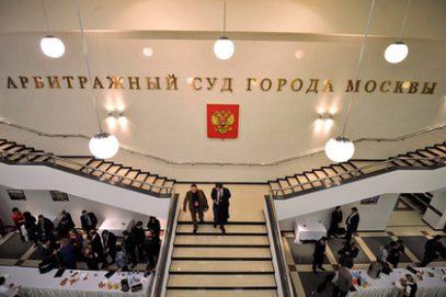 Российский суд согласился с мусульманами в вопросе криптовалют