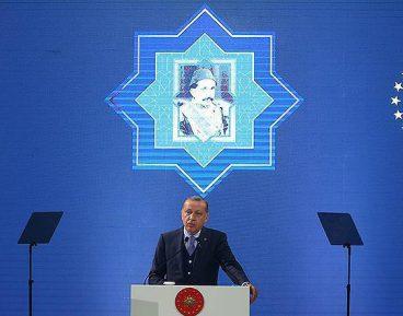 Эрдоган рассказал о значимости Османского правления