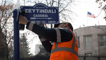 В Турции переименована улица в назидание США