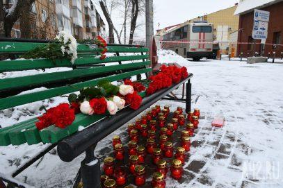 Мусульмане выражают соболезнования родным и близким погибших при пожаре в Кемерово