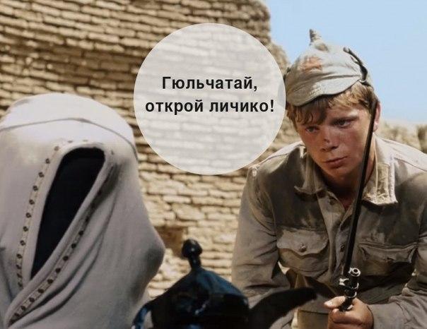 По сравнению с призывами Ягафарова просьба киношного Петрухи звучит как пример нравственности