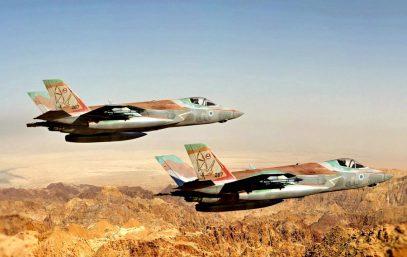 Израильские самолеты совершили разведывательные полеты над Ираном