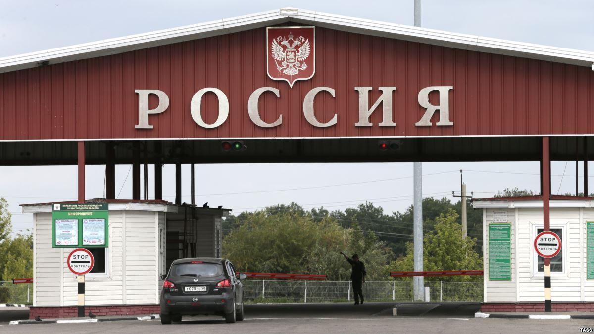 СМИ узнали о перехвате ехавшего в Россию религиозного экстремиста