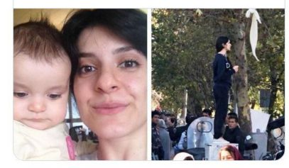Прокурор объяснил шокировавший СМИ приговор иранке за снятие хиджаба