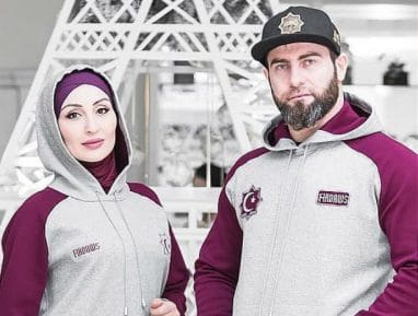 Модельный дом Айшат Кадыровой выпустил спортивный хиджаб (ФОТО)