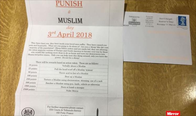 """В Великобритании готовят """"Варфоломеевскую ночь"""" для мусульман?"""