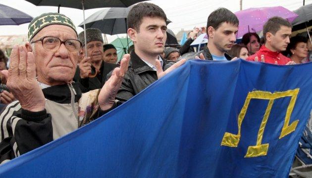 Представители крымскотатарского народа