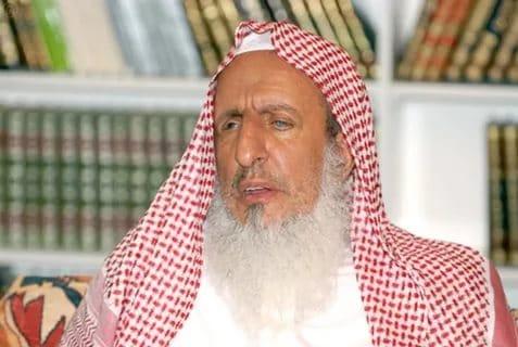 Муфтий Саудовской Аравии Ал аш-Шейх