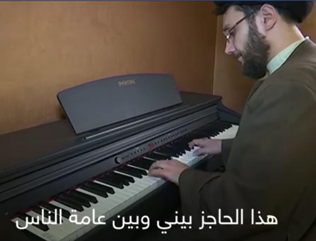 Хусейн аль-Хусейни