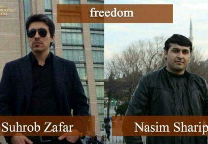 В Стамбуле задержаны лидеры оппозиции Таджикистана