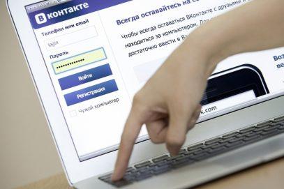 Молодых кавказцев подвели комментарии в соцсети