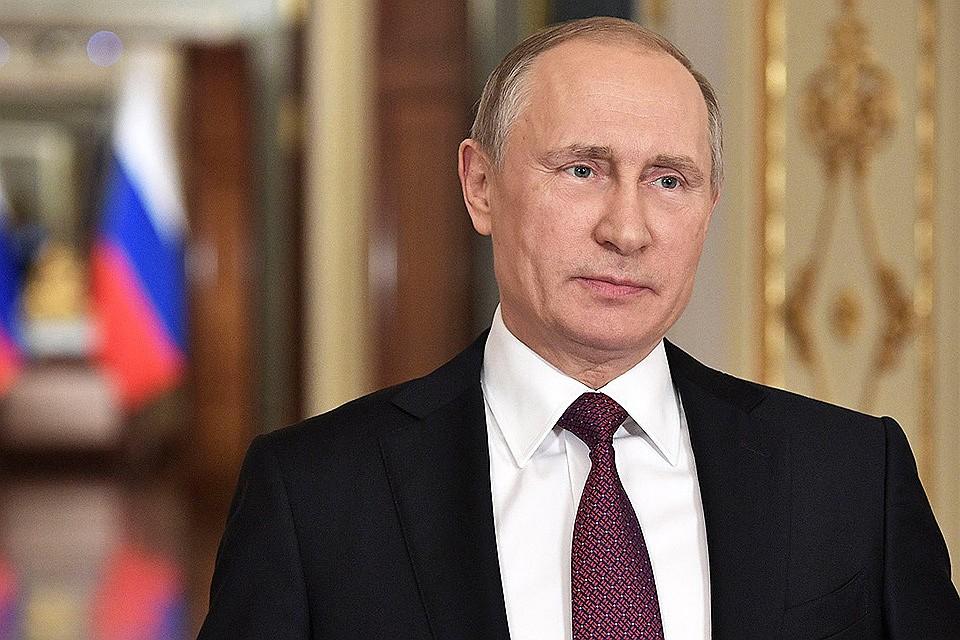 Владимир Путин. ФОТО Алексей НИКОЛЬСКИЙ/ТАСС