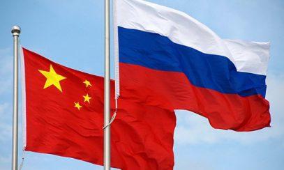 В Пекине сравнили отношения между Китаем и Россией с этой формой рельефа