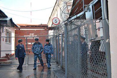 Наркоторговец в исправительном учреждении Сахалина стал сторонником ИГИЛ